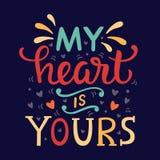 сердце мое твое Стоковое Изображение