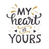 сердце мое твое Стоковые Фотографии RF