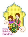 Сестра брата в Raksha Bandhan иллюстрация вектора