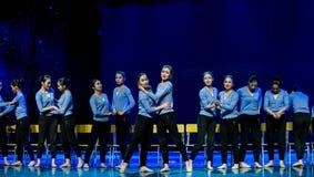 Сестра чувствует - танец Класс-кампуса Стоковая Фотография RF