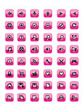 сеть кнопки Бесплатная Иллюстрация