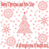 сеть универсалии шаблона страницы приветствию рождества карточки предпосылки Стоковое Фото