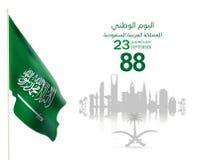 Сеть шаблона рогульки и иллюстрация брошюры национального праздника 23-ье сентября Саудовской Аравии Стоковая Фотография RF