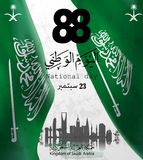 Сеть шаблона рогульки и иллюстрация брошюры национального праздника 23-ье сентября Саудовской Аравии Стоковое Фото