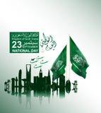Сеть шаблона рогульки и иллюстрация брошюры национального праздника 23-ье сентября Саудовской Аравии Стоковые Фото
