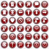 сеть 2 кнопок красная круглая Стоковые Фотографии RF