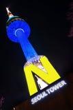 СЕУЛ - 18-ОЕ ДЕКАБРЯ: Башня n Сеула Стоковая Фотография RF