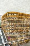 СЕУЛ, Южная Корея, 27-ое августа 2017, библиотека площади ByeollMadang Starfield Coex Стоковая Фотография