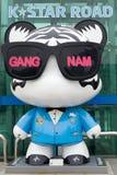 Сеул, Южный Корея 10,2017 -го СЕНТЯБРЬ, Дорога звезды k в Южной Корее gangnam Стоковые Изображения