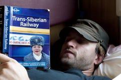 СИБИРЬ, РОССИЯ - 18-ое мая 2012: Стоковая Фотография