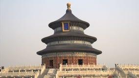 Сигнал вне от Temple of Heaven в Пекине акции видеоматериалы