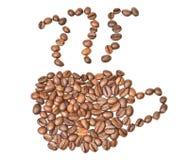 силуэт кофейной чашки фасолей Стоковое Фото