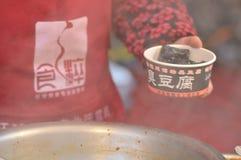 Сильн-пахнуть сохраненный творог фасоли/заквасил творог фасоли с творогом запаха/фасоли с запахом стоковые фото