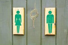 Символы ванной комнаты Стоковое Фото