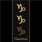 символы horoscope козерога Стоковое фото RF