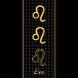 символы leo horoscope Стоковая Фотография RF