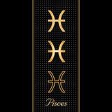 символы pisces horoscope Стоковые Изображения RF