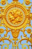 символ золота Стоковая Фотография