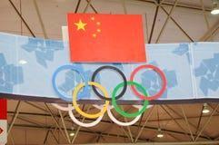 символ китайского комитета олимпийский Стоковые Фотографии RF