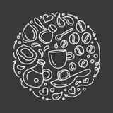 Символ кофе вектора в круге Линия эскиз искусства иллюстрация вектора