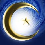 символ мусульманства вероисповедный Стоковое Фото