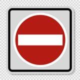 Символ отсутствие знака входа на прозрачной предпосылке бесплатная иллюстрация