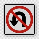 символ отсутствие знака разворота на прозрачной предпосылке иллюстрация штока