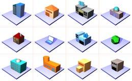 символ поставкы цепного управления иконы установленный Стоковое Фото