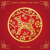 Символ собаки, бумажное вырезывание, китайский Новый Год 2018 Стоковые Изображения