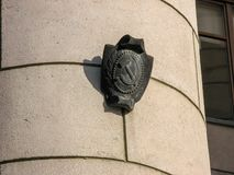 Символ СССР внутри вне здания в Челябинске, России стоковая фотография rf