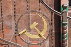 Символ СССР на лестницах стоковая фотография