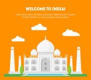 Символ Тадж-Махала шаржа плаката карточки концепции туризма предпосылки Индии вектор Стоковая Фотография RF