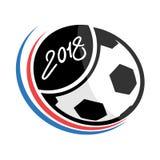 Символ чашки футбола Стоковое Изображение