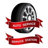 Символ автоматического обслуживания - знака, значка, стикера Стоковое Фото