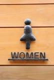 Символ ванной комнаты женщин Стоковые Изображения RF