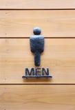 Символ ванной комнаты людей Стоковые Изображения RF