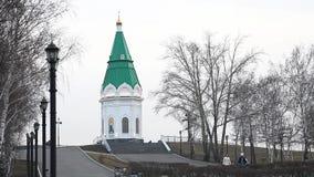Символ города Krasnoyarsk акции видеоматериалы