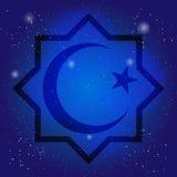Символ ислама, восьмиугольник с полумесяцем и звезда на темносинем небе Дизайн для исламского фестиваля, holyday Обрядовый символ Стоковые Изображения