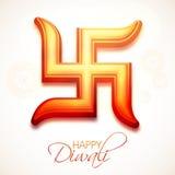 символ свастики 3D для счастливого Diwali иллюстрация вектора