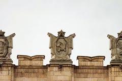 Символы СССР стоковое фото rf