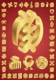 Символы Adinkra африканца Стоковая Фотография RF
