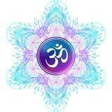Символ Diwali Om с мандалой сделайте по образцу кругом Винтажный стиль декабрь бесплатная иллюстрация