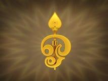 Символ Om Тамильского языка с трёхзубцем Стоковое Изображение RF