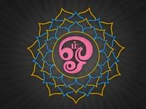 Символ Om Тамильского языка Стоковое Изображение
