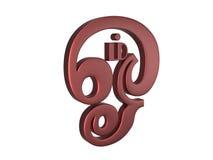 Символ Om Тамильского языка иллюстрация штока