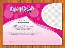 Симпатичный диплом ребенк - сертификат иллюстрация штока