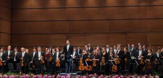 Симфонический оркестр радио вены стоковое изображение