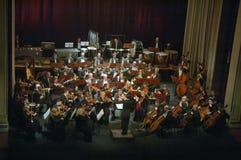Симфонический оркестр Стоковые Изображения RF