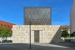 Синагога Ohel Jakob в Мюнхене, Германии Стоковая Фотография RF