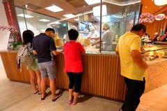 Сингапур: Делать тусклую сумму Стоковые Изображения RF